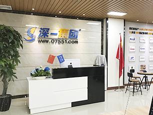 吕梁网络公司办公场所