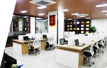 长寿网络公司办公场所