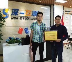 津南网络公司客户评价