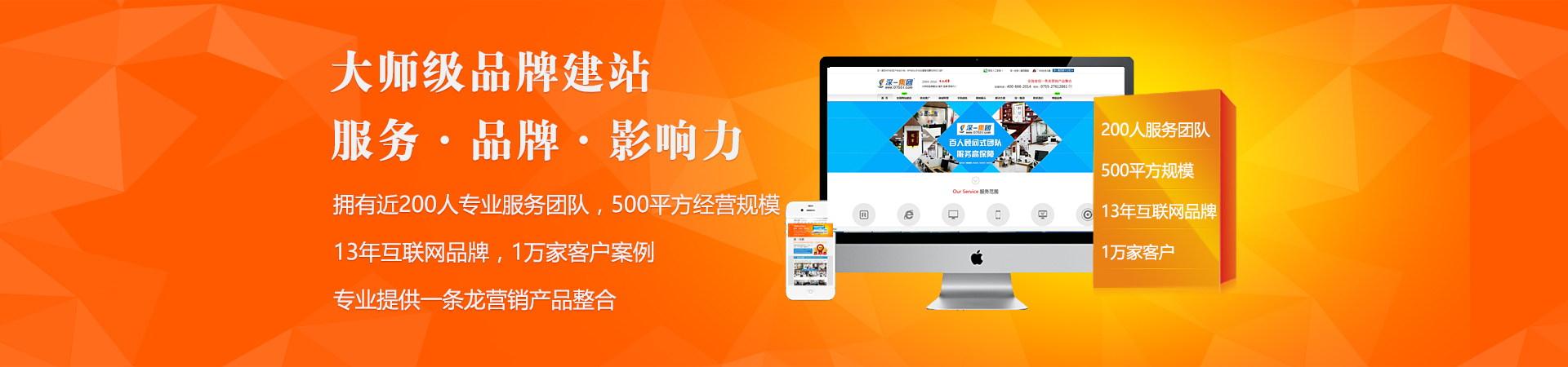 甘南州网络公司