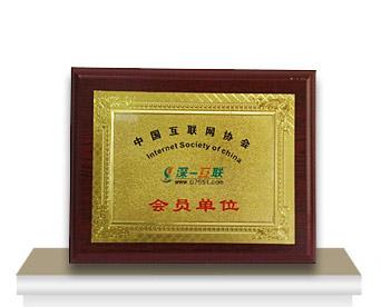 津南建网站资质真伪