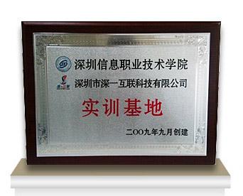 临沧建网站资质真伪