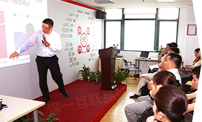 泸定网络公司服务与培训